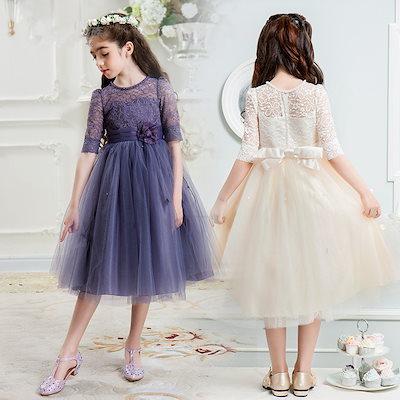 20f4dcb038c9a 女の子用 結婚式七五三 フラワーガール 子供発表会ドレス 女の子フォーマル 子ども プリンセスドレス