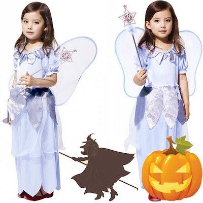 4004cd81aecf1 女の子 ドレス 子供 キャラクター コスプレ 衣装 コスチューム ハロウィン 衣装 仮装子供用 パーティーハロウィン 衣装 ドレス