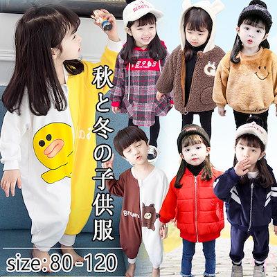 ef5112e0f6766 Qoo10  子供の秋冬服(80㎝-120㎝)   ベビー・マタニティ