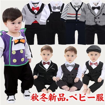 2e8f5b5057caf 子供スーツ ベビー服 子供服 韓国ファッション上下2点セット秋冬キッズ運動上下セット