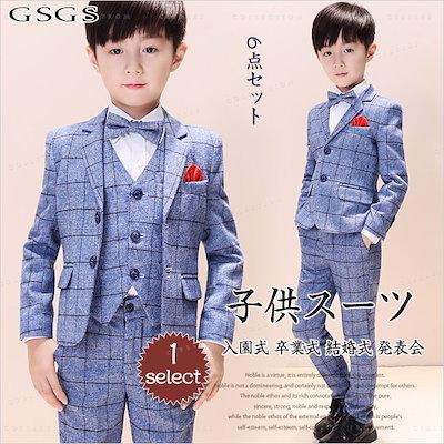 17d6fdf667a79 子供スーツ 男の子 チェック柄 6点セット フォーマル キッズ 子供服 入園式 入学式