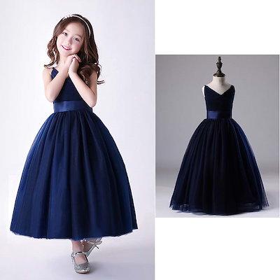 7558cdbf6f0e7 子供ドレス ロングドレス女の子 子供ワンピース ピアノ発表会 子供服 キッズドレス 子ども フォーマル