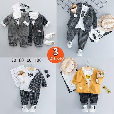 7700903ec81dd 子供服 キッズ フォーマル スーツ 男の子 ベビー服 子供スーツ 3点セットジャケット シャツ 男の子