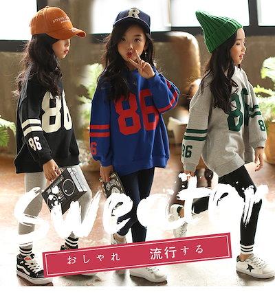 3fa6f14418bbc 子供服 ダンス衣装 キッズ ヒップホップ パーカー 上下2点セットアップ 韓国 子供服 子ども