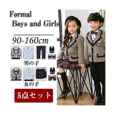 eb52767edec50b 子供服 フォーマル 女の子 男の子 5点セット スーツ 子ども ジュニア フォーマル スーツ 韓国風90cm