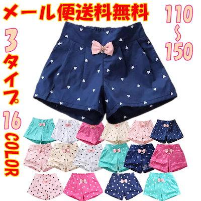 5adcd42be4c15 子供服 可愛いパンツ ショットパンツ 韓国子供服 キッズ 女の子 ショートパンツ ズボン 可愛い子供