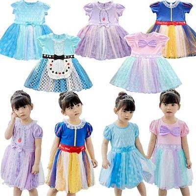子供用ドレス 白雪姫 ドレス アナ雪ドレス 仮装 アリエル 人魚姫 キッズ コスチューム 女の子 プリンセスドレス 半袖