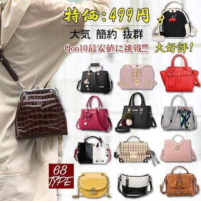 d7f3e195430 安いし可愛い!♥韓国ファッション/大容量トートバッグ ショルダーバッグ 通勤 ...