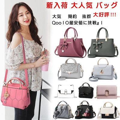 57f0db28cb9 安いし可愛い!♥韓国ファッション/大容量トートバッグ ショルダーバッグ 通勤