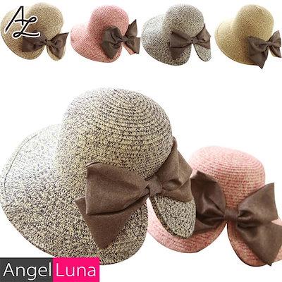 8e5644d277d151 折りたたみ可能 麦わら帽子 ストローハット バックリボン付き レディース uvカット 紫外線 女性用 つば