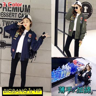 【 新入荷 MA,1 ジャケット 品質保証!】 韓国ファッション/コート/