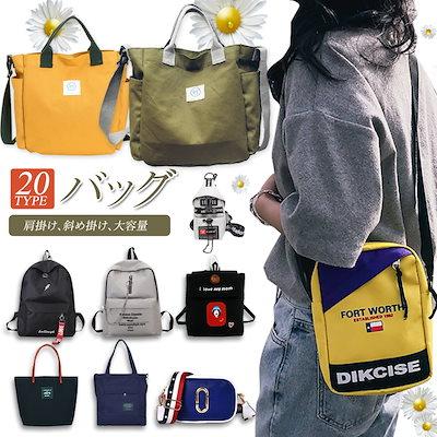 be9c52c25d43 Qoo10] 新品追加☆送料無料☆高品質☆20TY : バッグ・雑貨