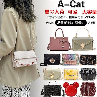 f44a09512f1 新品☆バッグ特集安いし可愛い韓国ファッション/大容量トートバッグ ショルダーバッグ