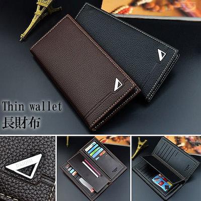 b30f74e8619599 新品 メンズ Daiqisi 高級PUレザー 長財布 大容量 多機能 ブラック ブラウン 黒色