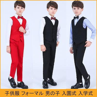 717d5c5955588 新品∮3点セット→ キッズ フォーマル 男の子 結婚式 ベビータキシード タキシード キッズ 子供
