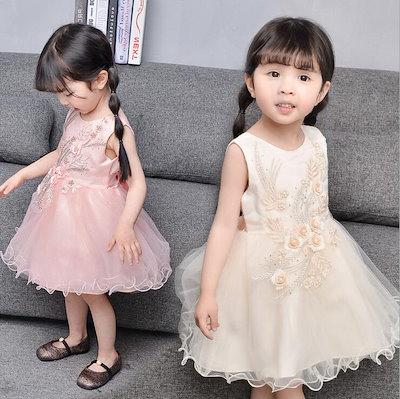 954fdd59f1099 春夏最新入荷 ♪ ♪80-110 韓国子供服 女の子 袖なし 子供