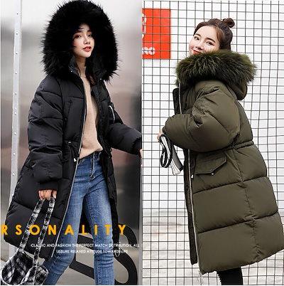a38fb146503715 暖かい♪フード付き中綿ロングコート ジャケット 綿入れ 女性 大人気 防寒性抜群 ロングコート