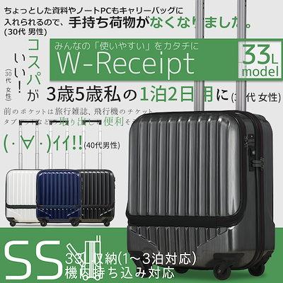 147c4776d7 【期間限定値下げ】前ポケット フロントオープン スーツケース キャリーケース コインロッカーサイズ S