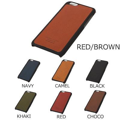 4ce484dca4 栃木レザー 背面カバー型 本革 縦 日本製 ケース アイフォン カバー スマホケース iphone 7