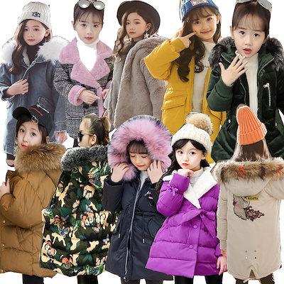 fb1cc6f161da7 每周新追加 韓国子供服 子供服 女の子 子供コート中綿コート ジャケット キッズ