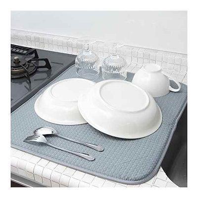 Qoo10] 水切りマット キッチン(グレー) : キッチン用品