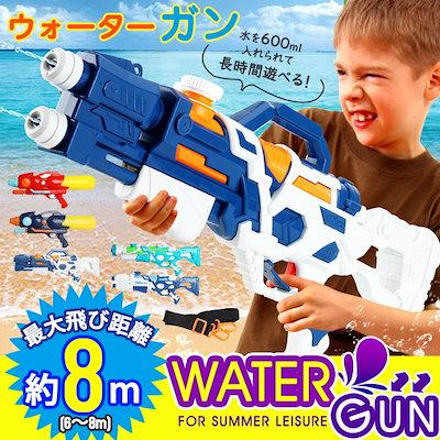 タンク 水鉄砲