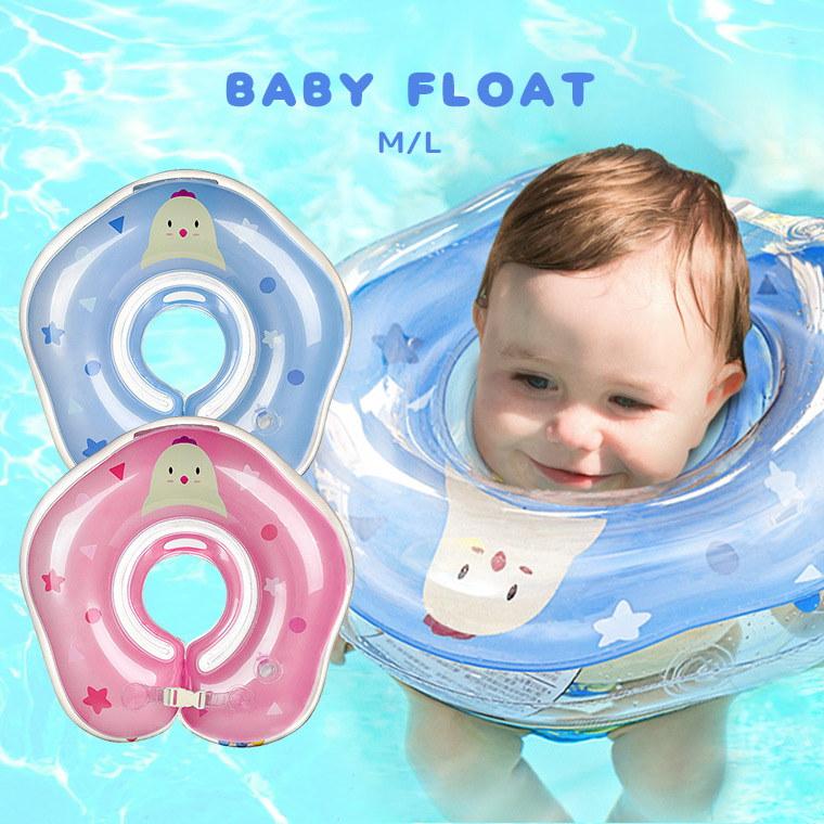 輪 風呂 浮き 赤ちゃん お