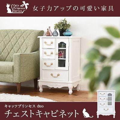 家具 猫足