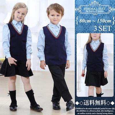 c04801277cb8f 男の子ボーイズフォーマルスーツ3点上下セット子供服キッズベストとシャツとパンツ