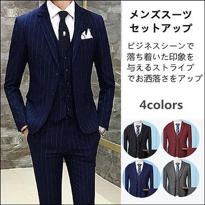 Qoo10 発送送料無料メンズスーツ ストライプ 3 メンズファッション
