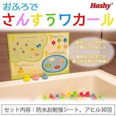 3 おもちゃ お 歳 風呂