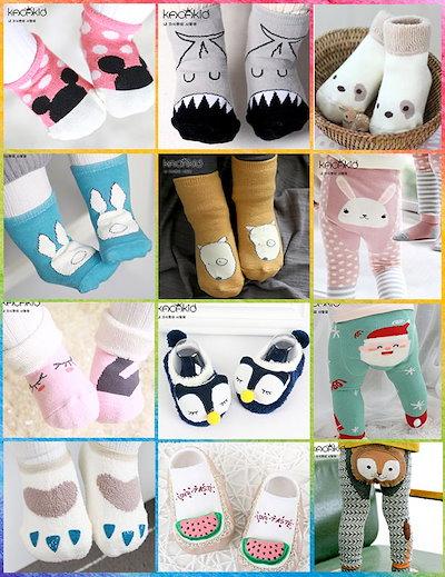 良質綿❤優良品❤赤ちゃん靴下❤超可愛い❤ストッキング❤ソックス❤