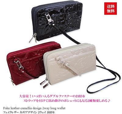 c609e6c554a0 財布 お財布ポシェット お財布ショルダー ショルダーバッグ レディース 大容量 ママ お財布バッグ