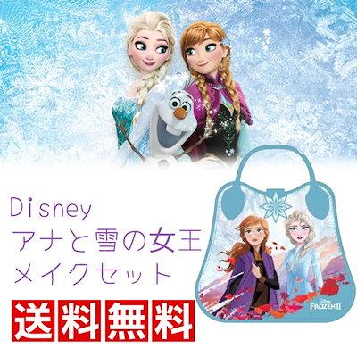 Qoo10] アナと雪の女王キッズ用メイクアップセット  キッズ