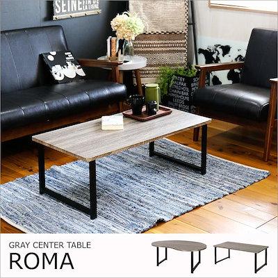 qoo10 センターテーブル ロマ 家具 インテリア
