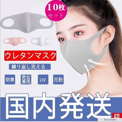 涼しい マスク