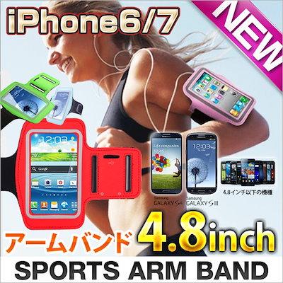 6c4596e050 送料無料【メール便】ランニング アームバンド iPhone 6/7 Galaxy S7 edge