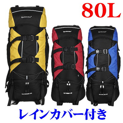 3571a0fe97 【送料無料】 リュック 登山 旅行用バックパック 【ruck リュックサック りゅ