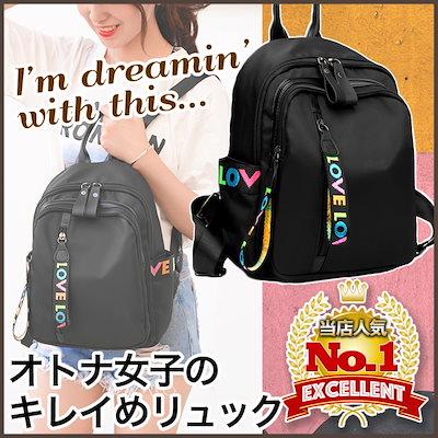 5d5bbe6c36bd Qoo10] 【送料無料】 リュック 軽くて小さいのに... : バッグ・雑貨