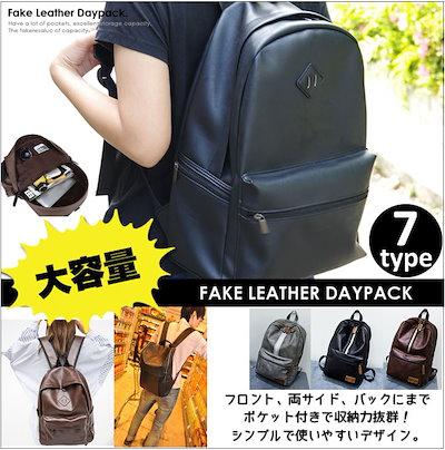92061289fb04 Qoo10] 【送料無料】人気レザーリュック驚愕の価格... : メンズバッグ ...