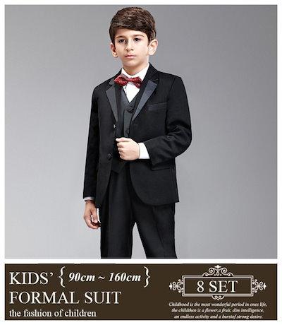 c14f71ac57f11 「送料無料」 子供スーツ 洋服 タキシード 子供用 フォーマル 男の子 キッズ 8点セット