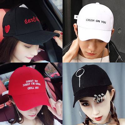 dc019afbf90a 【送料無料】 帽子 キャップ レディース 大きいサイズ キッズ メンズ おしゃれ UV 春 夏 無地