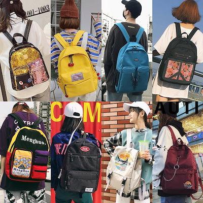 788c7e76d1 送料無料☆韓国ファッション/大容量リュックサック/韓国と日本の ...
