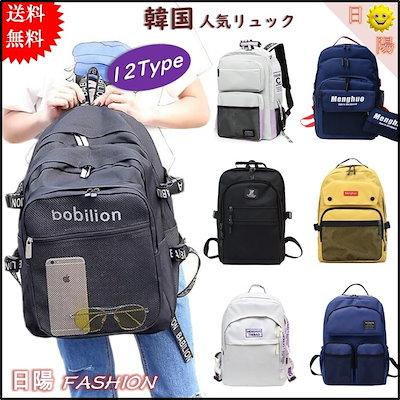 edff53297d 送料無料☆13TYPE 韓国ファッション大容量/韓国と日本のベストセラーバッグ