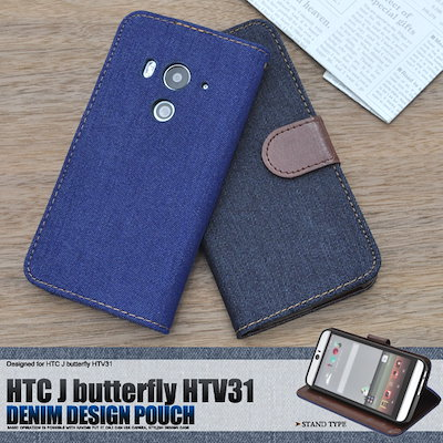 4f9ed758b9 送料無料【au KDDI HTC J butterfly HTV31用】手帳型 デニムデザインスタンド