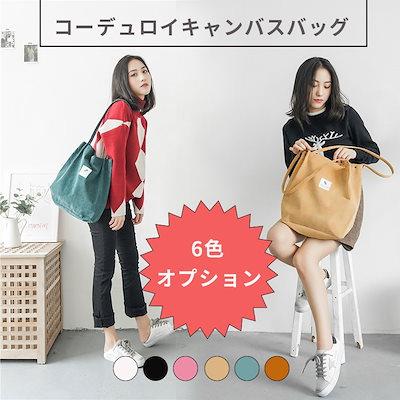 095d1fc6236a Qoo10] 送料無料 BH ☆高品質☆韓国ファッショ... : バッグ・雑貨