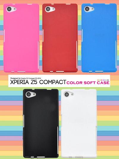 b78707236d 送料無料□【docomo Xperia Z5 Compact (SO-02H)】用