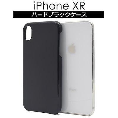 680e08b71c 送料無料□ iPhone XR ハード ブラック ケース* 衝撃やキズ、埃から