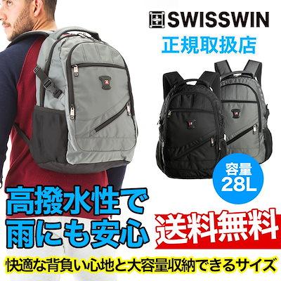 4ac7326928 【 送料無料 】 SWISSWIN リュック | セール メンズ バッグ 父の日ギフト プレゼント 通勤
