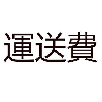 Qoo10] 運送費 : KPOP
